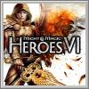 Komplettlösungen zu Might & Magic Heroes 6