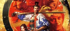 Aufbaustrategie im feudalen Japan