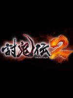 Alle Infos zu Toukiden 2 (PS_Vita)