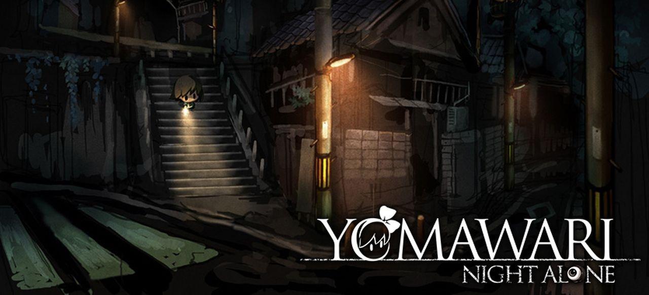 Yomawari: Night Alone (Action) von NIS America / flashpoint