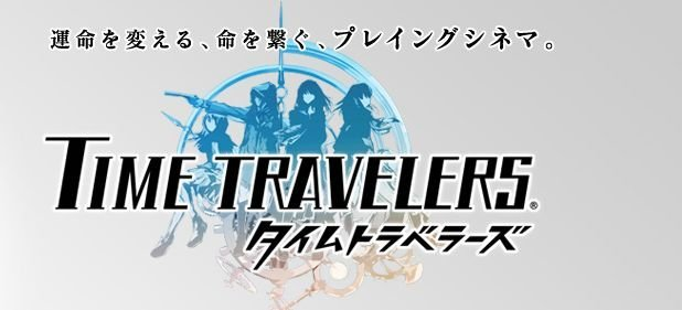 Time Travelers (Action) von