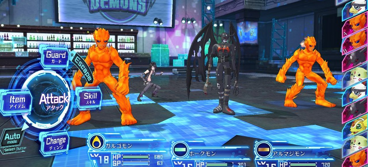 Digimon Story Cyber Sleuth (Rollenspiel) von Bandai Namco Entertainment