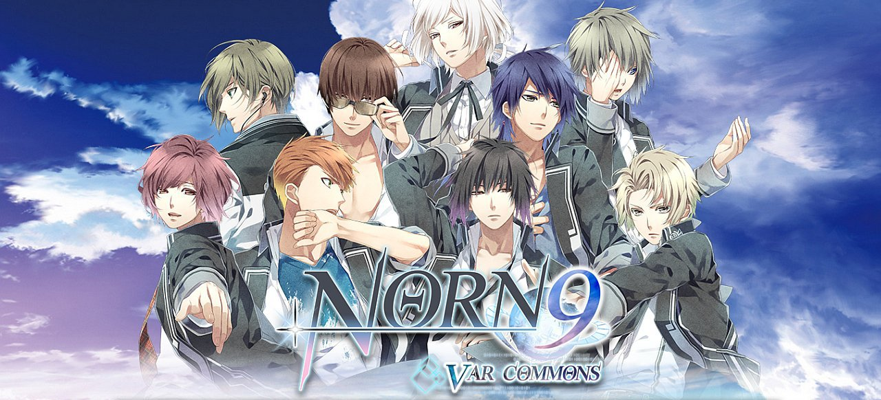 Norn9: Var Commons (Adventure) von Aksys Games