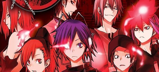 Shin Megami Tensei: Devil Survivor (Rollenspiel) von Atlus