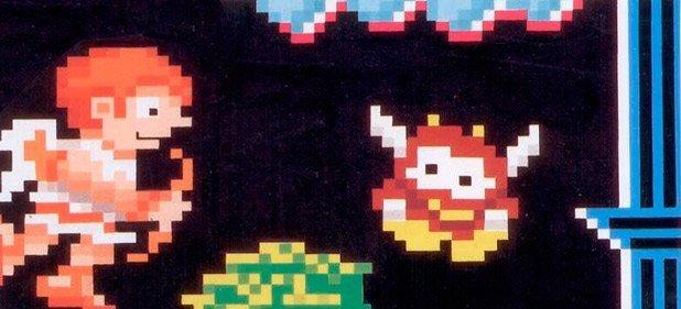 Kid Icarus (Geschicklichkeit) von Nintendo