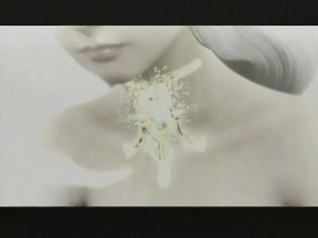 Trailer (Japanisch)