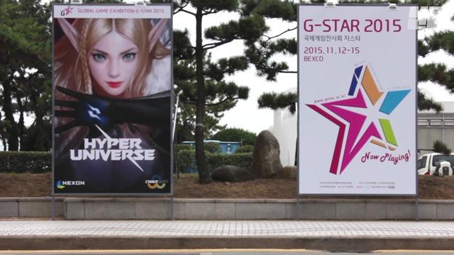 Reportage: Koreanische Spielkultur