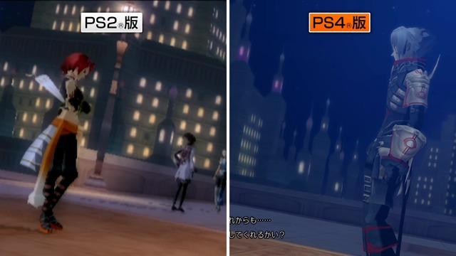 Vergleich: PS2 vs. PS4