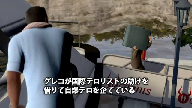 Action-Trailer