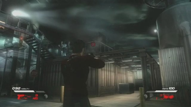 Xbox 360 Debüt-Trailer