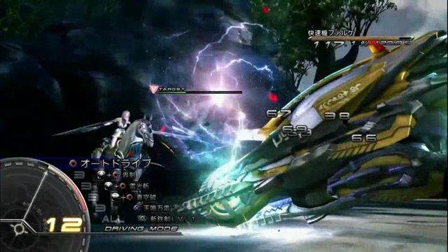 TGS-Trailer (englische Untertitel)