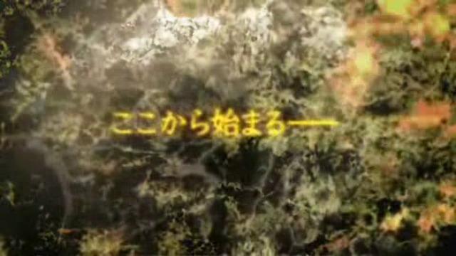 TGS-Trailer 07