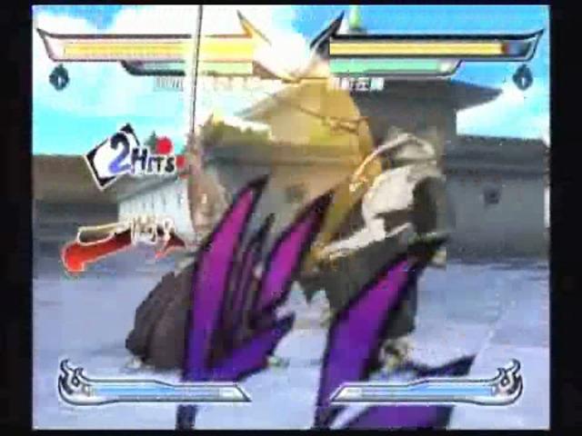 TGS 06-Video