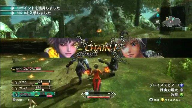Spielszenen 3 (Japanisch)