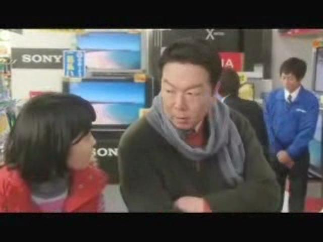 TV-Spot 2