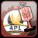 4PL-Cup-Teilnahmen